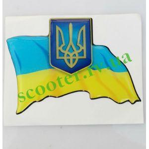 Наклейка (объемная, силикон) Герб на флаге Украины (9,5x7см)
