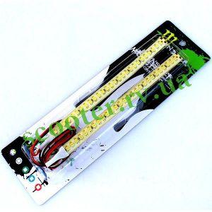 Лента светодиодная MONSTER ENERGY (белая, влагостойкая, 54 диода, 2шт 15 см)
