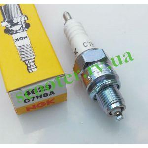 4Т Свеча C7HSA (M10 12.7mm) NGK Original