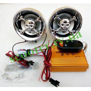 """Аудиосистема (МР3-плеер FM-радио Сигнализация) Kолонки 3,5"""" хром. Пульт"""