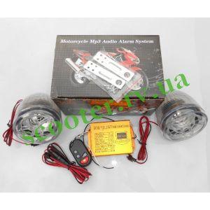 "Аудиосистема 3в1. МР3-плеер, FM-радио, Сигнализация 3,0"" (SD, USB, ПДУ) mod:207А"