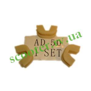 AD-50 SEPIA HI-UP LETS Слайдеры (направляющие) SAKOU