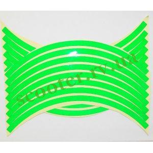 """YAKUZA Наклейки на диски 12"""" - 13"""" Зеленые"""