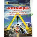 GY6 50/150 (139QMB 152QMI 157QMJ)  (Книга) инструкция по ремонту и обслуживанию