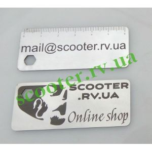 Промо брелок Scooter.rv.ua (двухсторонних, нержавейка)