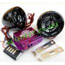 """Аудиосистема 3в1 (МР3-плеер FM-радио Сигнализация) колонки 2,5"""" AUX Пульт"""