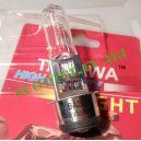 "Лампа галоген (2 уса) 12V 35/35W (белый) ""TAKAWA"" A-class"