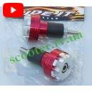 Отбойники руля (mod: 015C) Красный металик