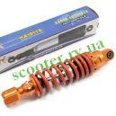 "290mm Амортизатор ""NDT"" (масляный, усиленный) Оранж.- красный"
