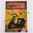 Honda LEAD Инструкция по ремонту и обслуживанию скутера (80стр)