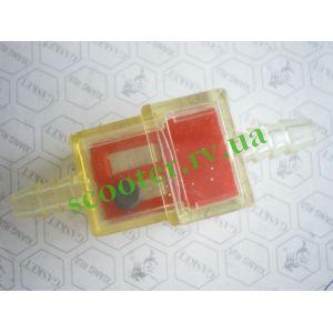 Фильтр топливный сеточка + магнит