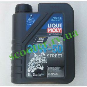4Т LIQUI MOLY 20W50 Масло минеральное 1L Made in Germany