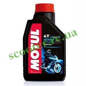 4T MOTUL 3000 SAE 20W50 Масло минеральное 1L