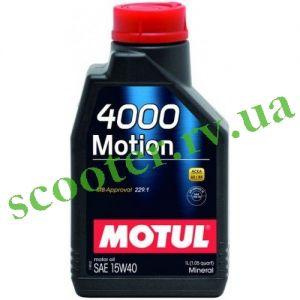 4T MOTUL MOTION 4000 SAE 15W40 Масло минеральное 1L.