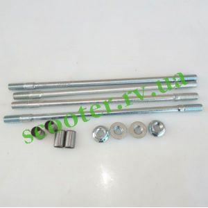 152QMI 157QMJ (GY6 125/150) Шпильки цылиндра + гайки + втулки 4шт