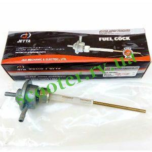 PAL / TACT Вакуумный клапан (маленькая гайка, под ключ 19) KMC