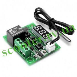 Программируемый термостат W1209 с выносным датчиком -50 +110