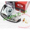 ADDRESS-50/100 SEPIA Карбюратор с электроклапаном SEE