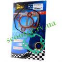 Minarelli LC (водяное охлаждения) Прокладки ЦПГ (6шт) KMC