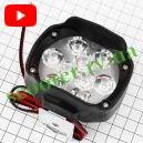 LED Фара 9 диодов с козырьком (80*65mm) черная NSK
