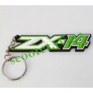 """Брелок резиновый """"ZX-14"""""""