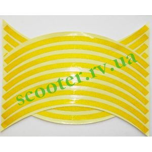 "YAKUZA Наклейки на диски 10"" желтые"